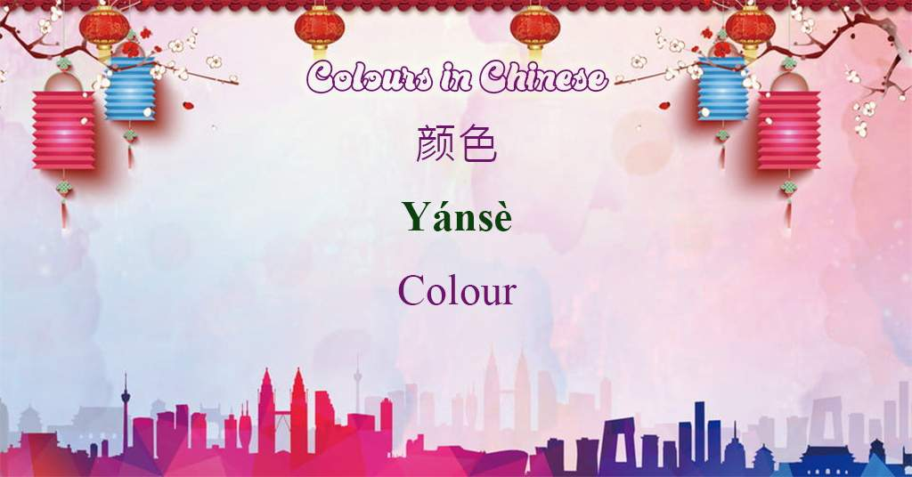Colours in Chinese