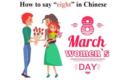 How to say eight in Chinese