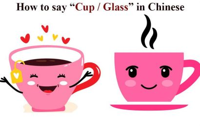 How to say cup in Chinese