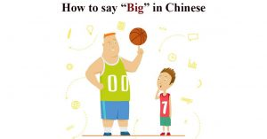 How to say Big in Chinese