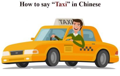 How to say Taxi in Chinese