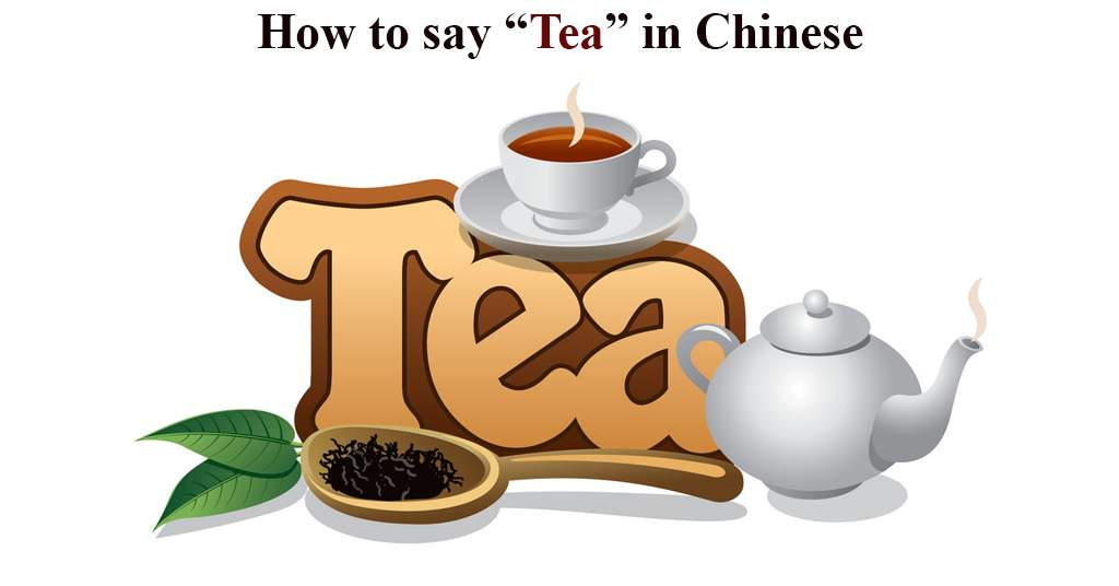 How to say Tea in Chinese