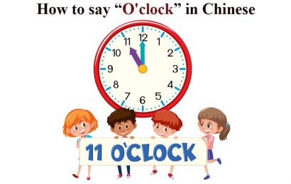 How to say o'clock in Chinese